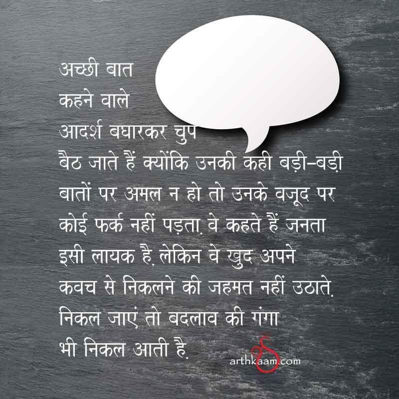 big talks