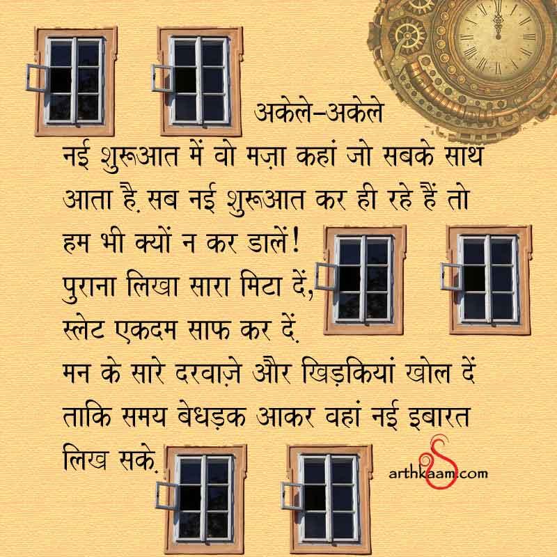 time writes